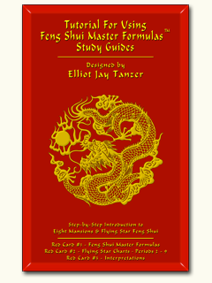 Feng Shui Master Formula Study Guides & Tutorial